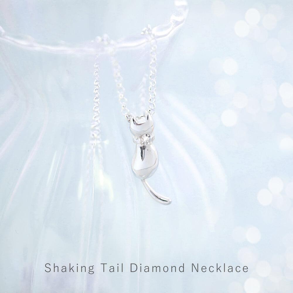 猫 ダイヤモンド ネックレス