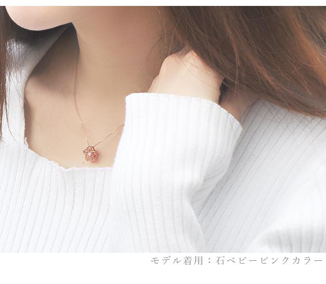 桜 ダンシングストーン ネックレス