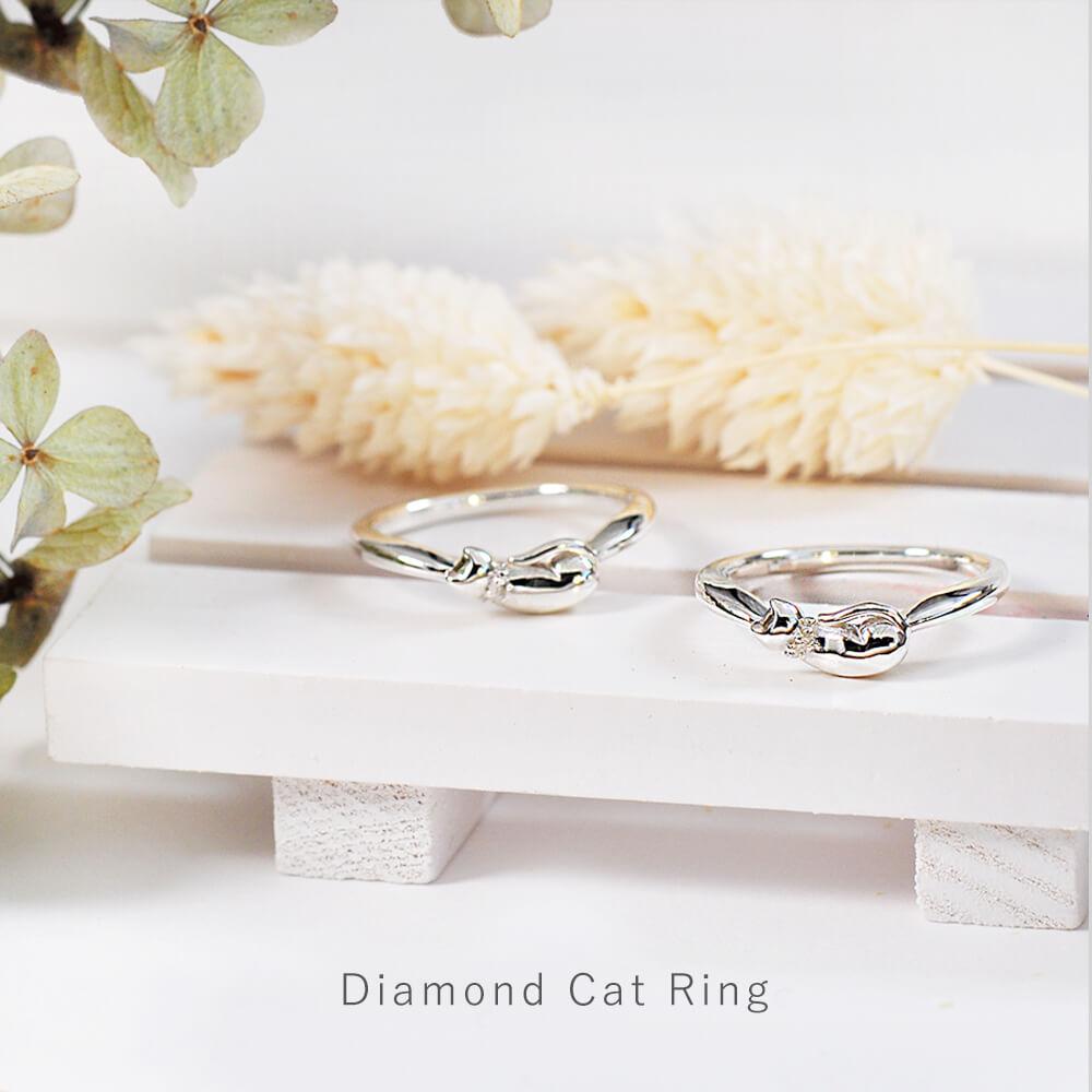 猫 ダイヤモンド リング