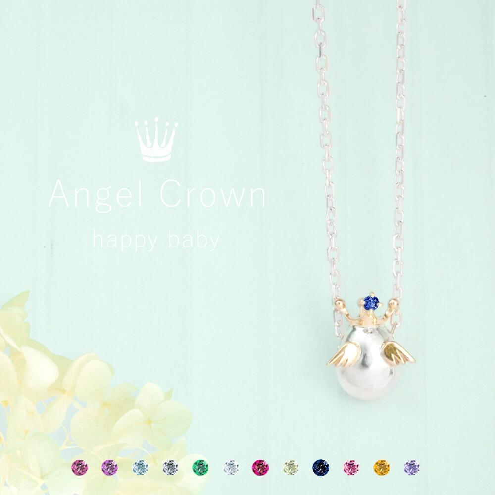天使の卵 ネックレス