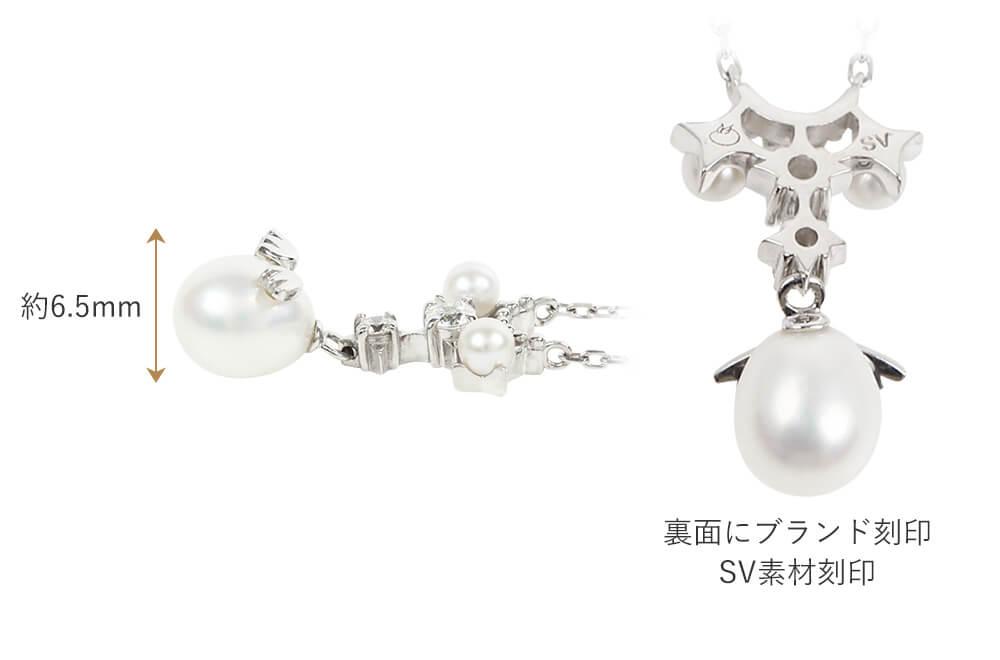 天使の卵 クリスマス2020限定ネックレス